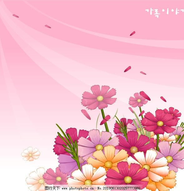小花 手绘 水彩 小草 植物 设计素材 时尚花卉 底纹背景 底纹边框