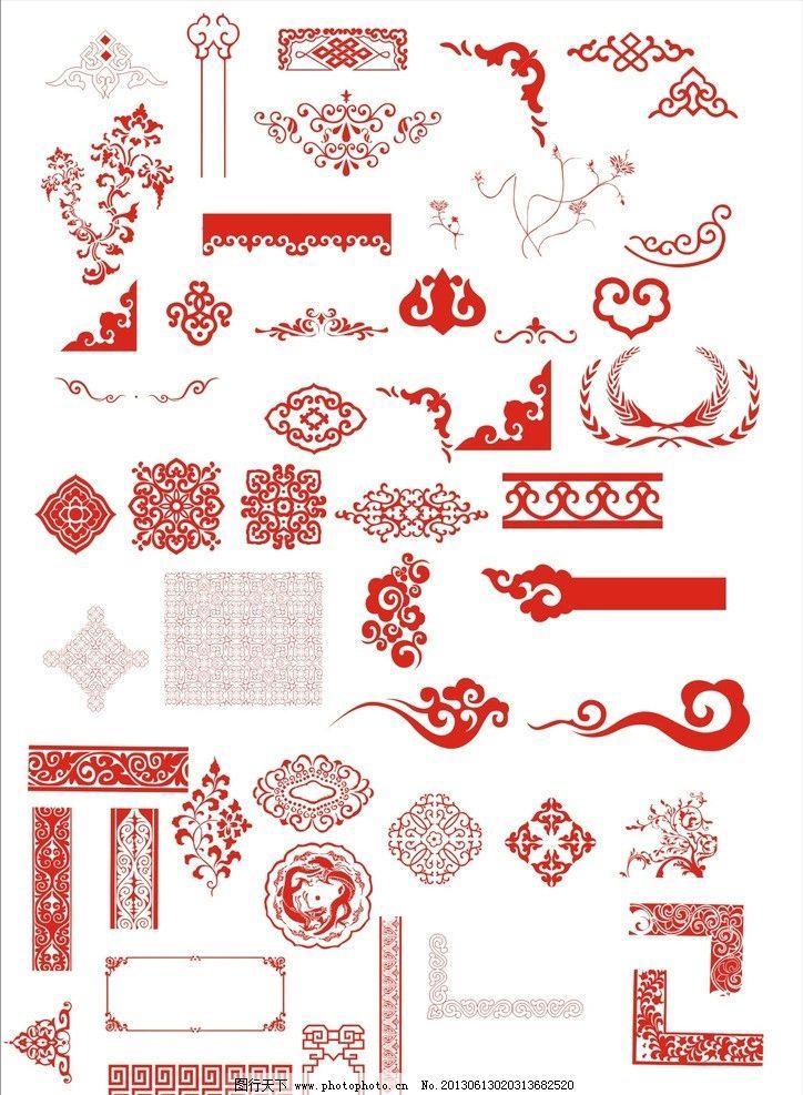 传统花纹 中式纹样 祥云 窗花 古典花边图片素材 花纹花边 底纹边框
