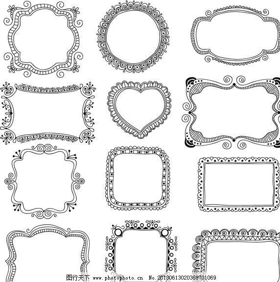 底纹 素材 蝴蝶结 婚礼 迎宾牌 logo 唯美 可爱 图案 蕾丝边 边框