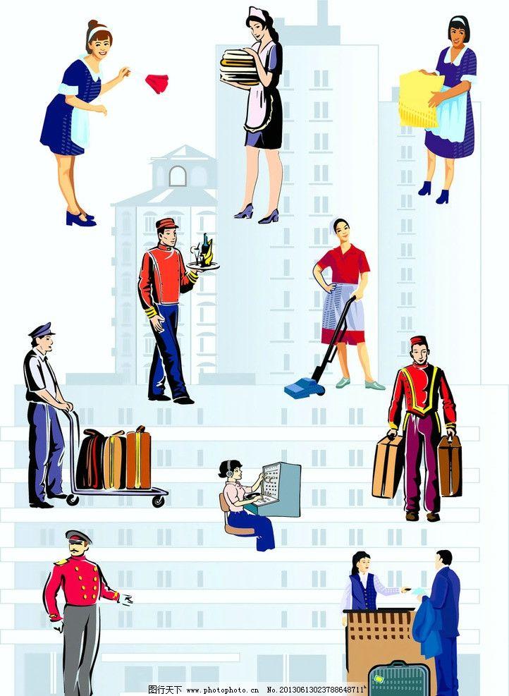 宾馆酒店用品图标矢量 宾馆图标 酒店图标 楼房 出国旅游 服务员 旅行图片