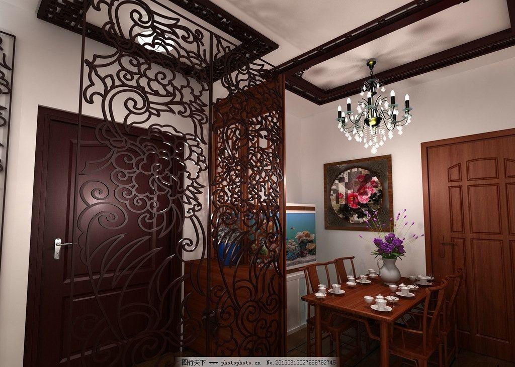 中式古典客餐厅图片图片
