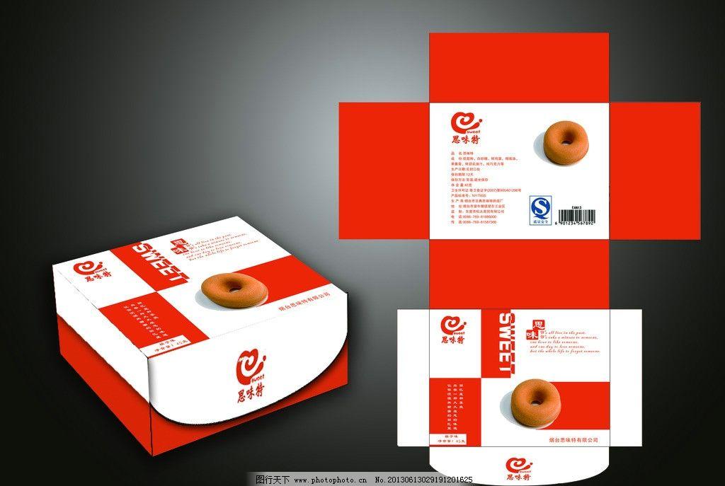 包裝盒設計 甜品包裝盒 甜品包裝設計 甜品包裝盒設計 廣告設計模板