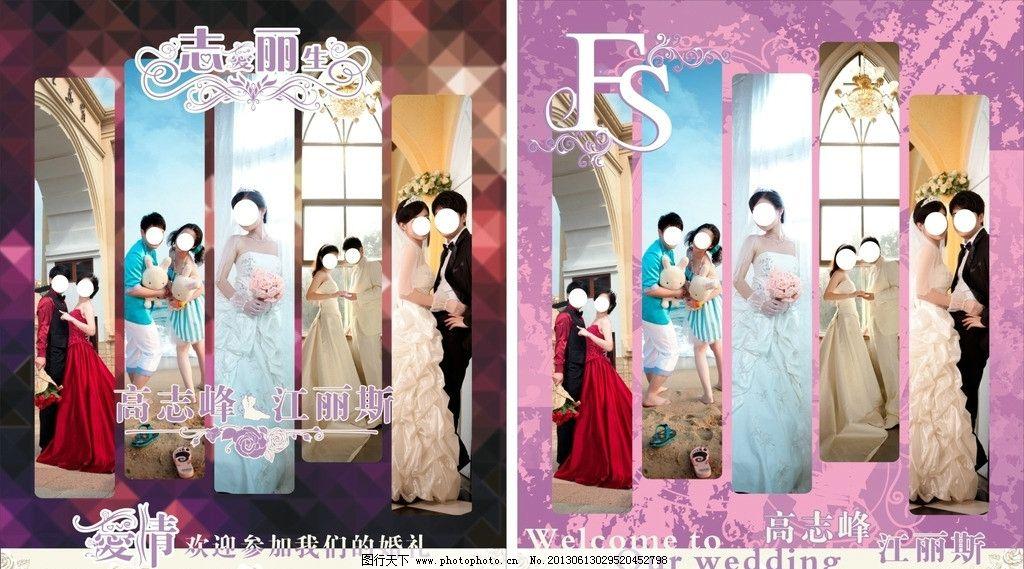 迎宾喷绘牌 婚礼 婚庆 主题 迎宾牌 相片展示 喷绘 广告设计 wedding
