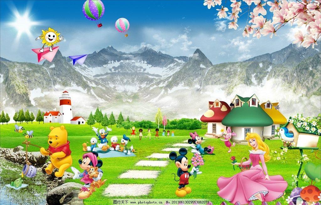 童话世界 卡通背景 白雪公主 卡通人物 卡通风景 世外桃园 童话王国