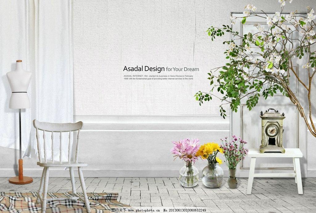 室内风景 摄影背景 花卉 墙壁 椅子 衣模 植物 绿色植物 摄影模板