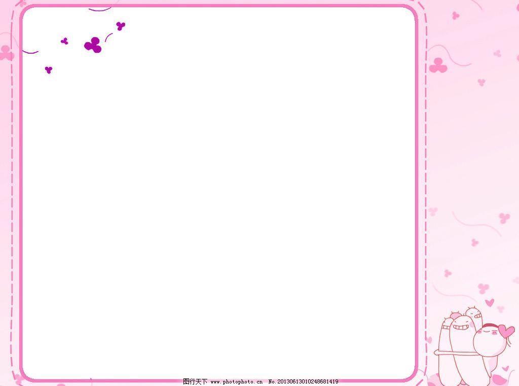 ppt 背景 背景图片 边框 模板 设计 相框 1024_761