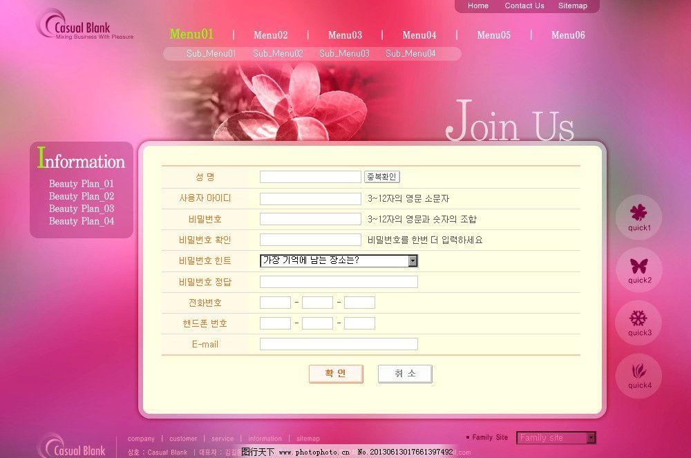 花卉销售网页 花店 网上花店 其他模板 网页模板 源文件图片