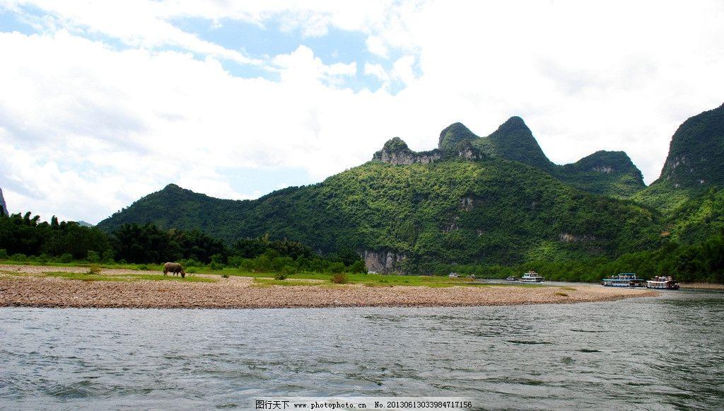 桂林山水 桂林 山水 青山 绿水 白云 江河 竹林 河滩 天空 自然风景