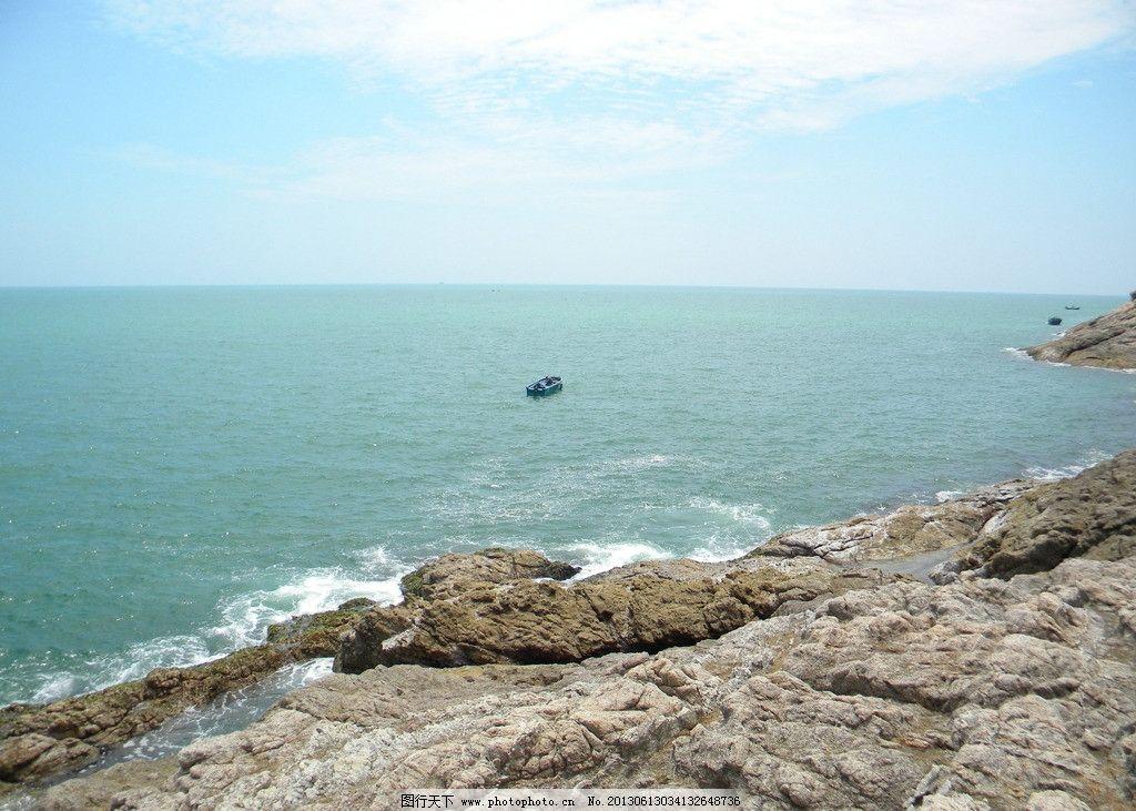 风景画 海报 大海 海天 风光 海风 石头纹 纹路 晴空万里 岛屿 小岛