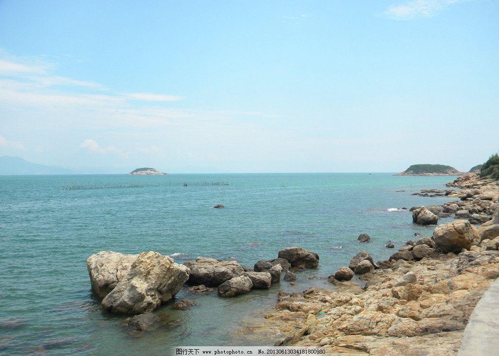 海岸 石头 海边石头 风景 大自然 风景画 海报 大海 海天 风光 海风