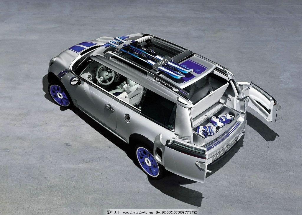 宝马mini 汽车 mini cooper 迷你 迷你小车 迷你汽车 两厢车 高端车