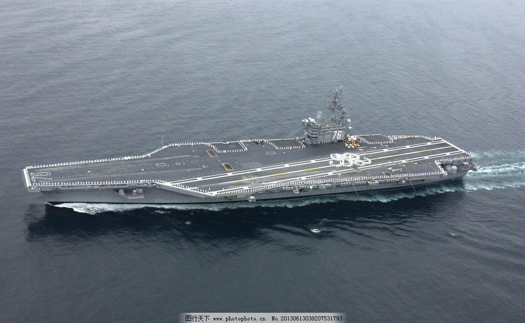 航母 尼米兹级核动力航母 美国航母 大型航母 航母战斗群 航母编队