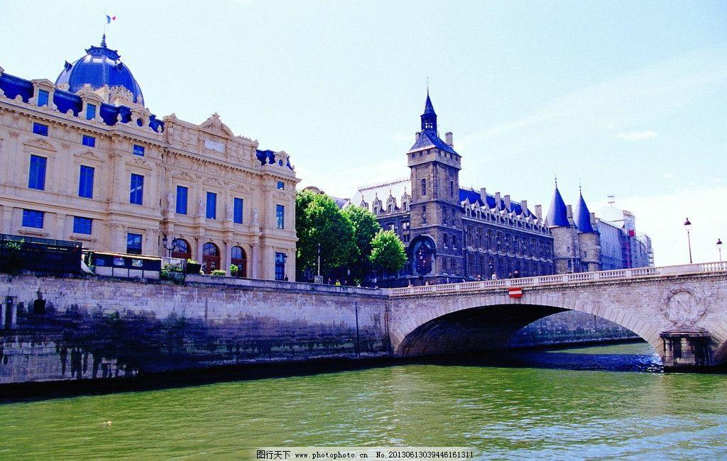 法国建筑 法国风光 法国风情 建筑风光 建筑风情 欧式建筑 欧式教堂