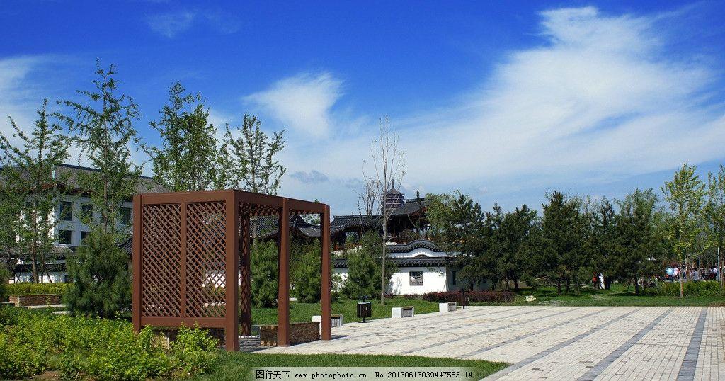 北京园博园 园博园 北京 旅游 北京园博园会 建筑摄影 建筑园林 摄影