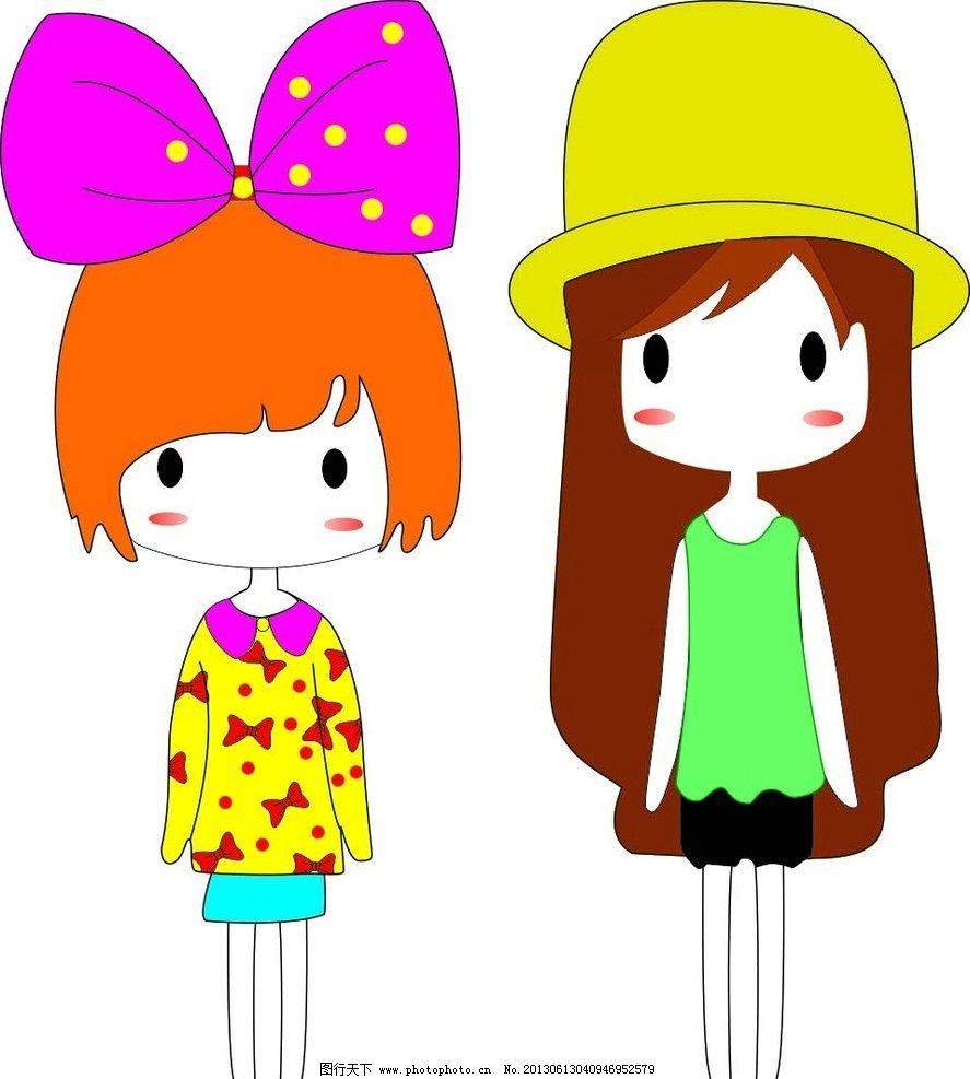 卡通儿童帽子矢量