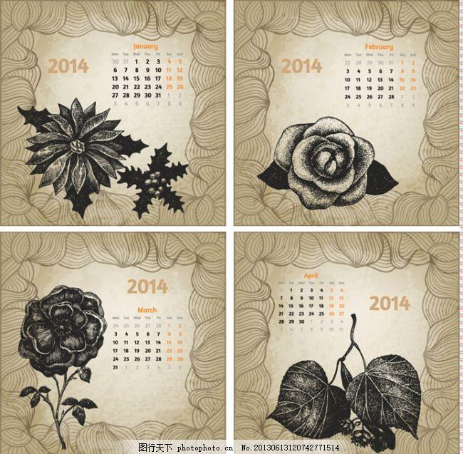 手绘花朵月历