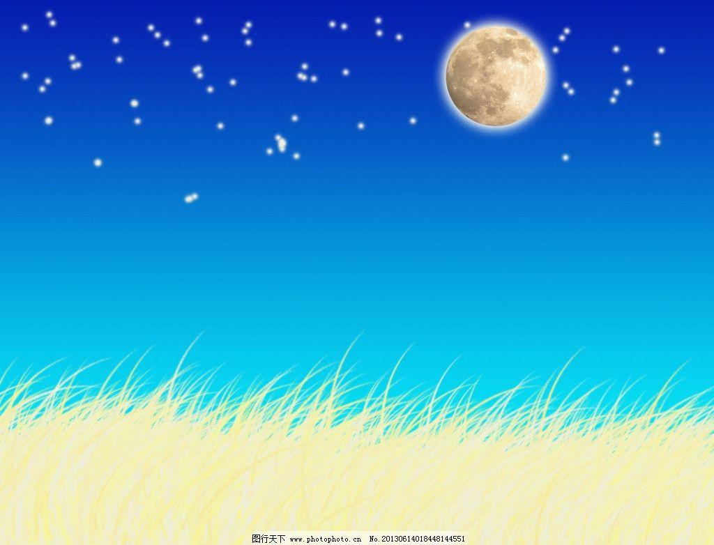 月光下的麦田 月光 麦田 星空 秋天 秋风 风景漫画 动漫动画 设计 300