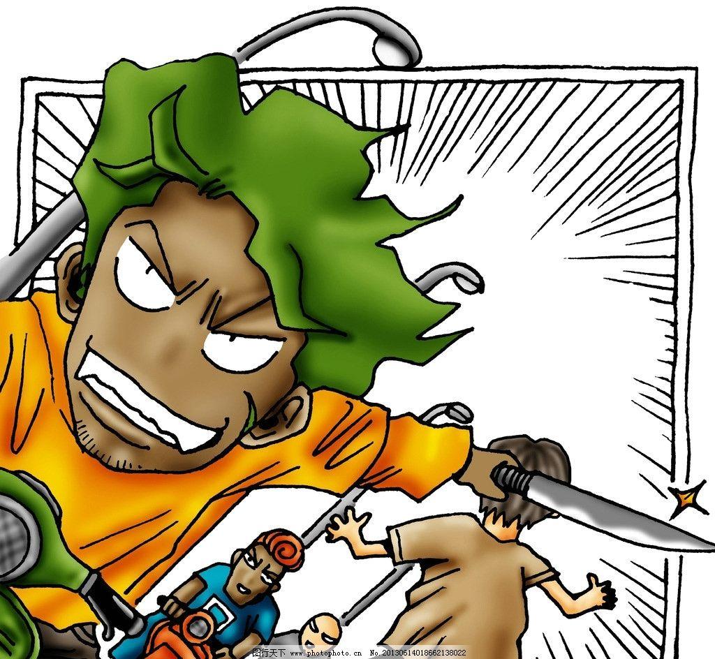漫画人物 抢匪 摩托车 危险 插画 创意 动漫动画