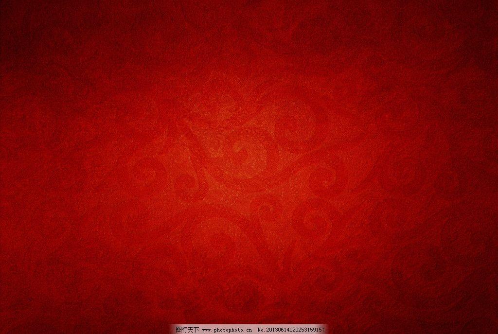 红色花纹 邀请函背景 请柬背景 中国风 背景底纹 底纹边框 设计 300图片