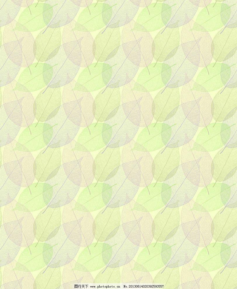 叶子图案 背景 底纹 抽象 树叶 移门     花边花纹 底纹边框 设计 72d