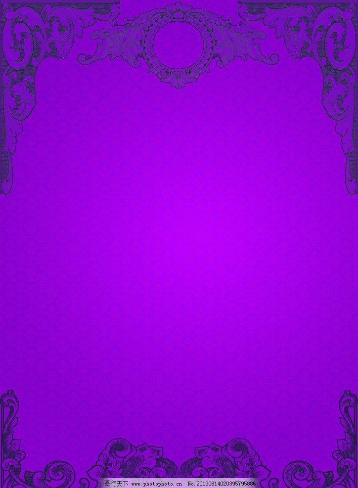 紫色欧式大花纹墙纸贴图