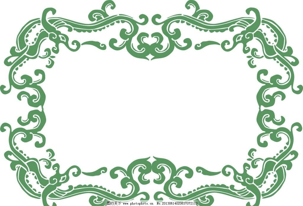 龙纹边框图片