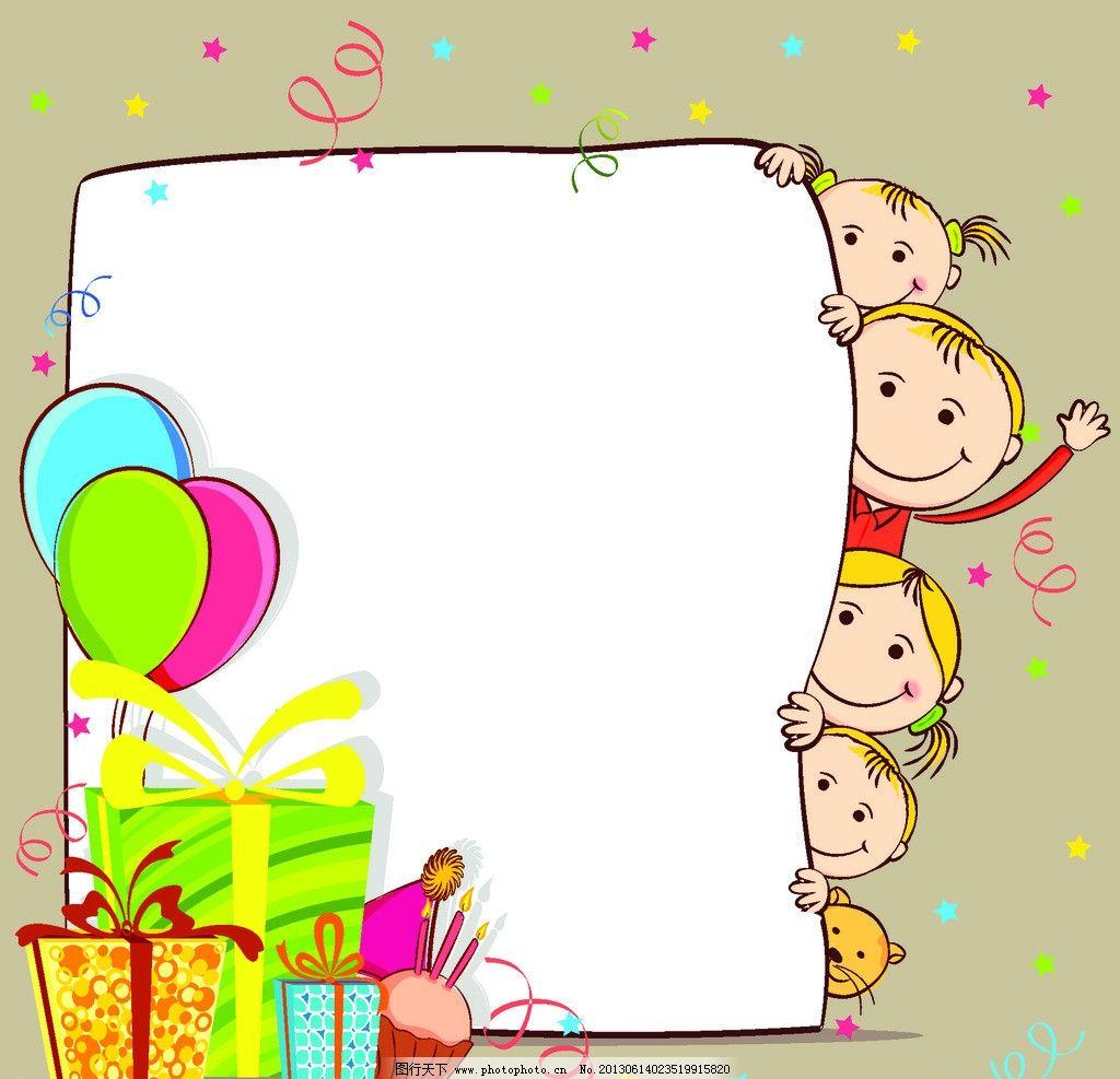 可爱背景 卡通孩子 小孩子 学校 可爱 孩子 儿童幼儿 矢量人物 矢量