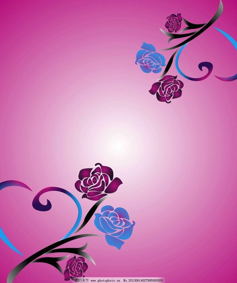 玫瑰花移门图案矢量素材对角花蓝色紫色紫红手绘花建筑家居