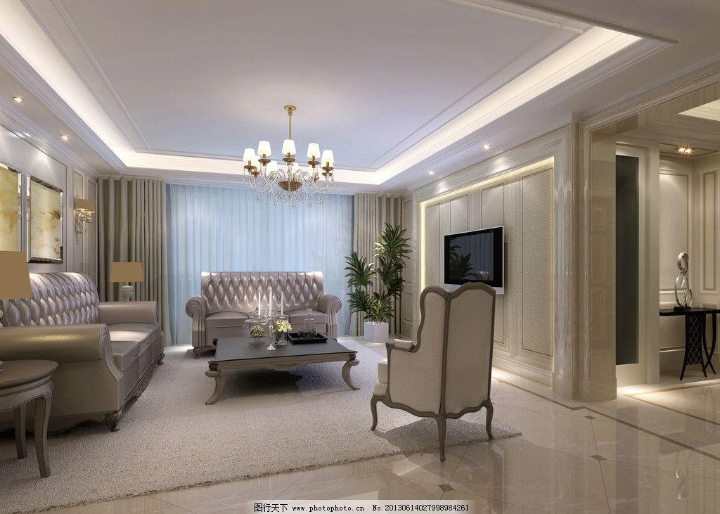 客厅效果图 法式 欧式 古典 豪华 家具 电视 硬包 水晶灯