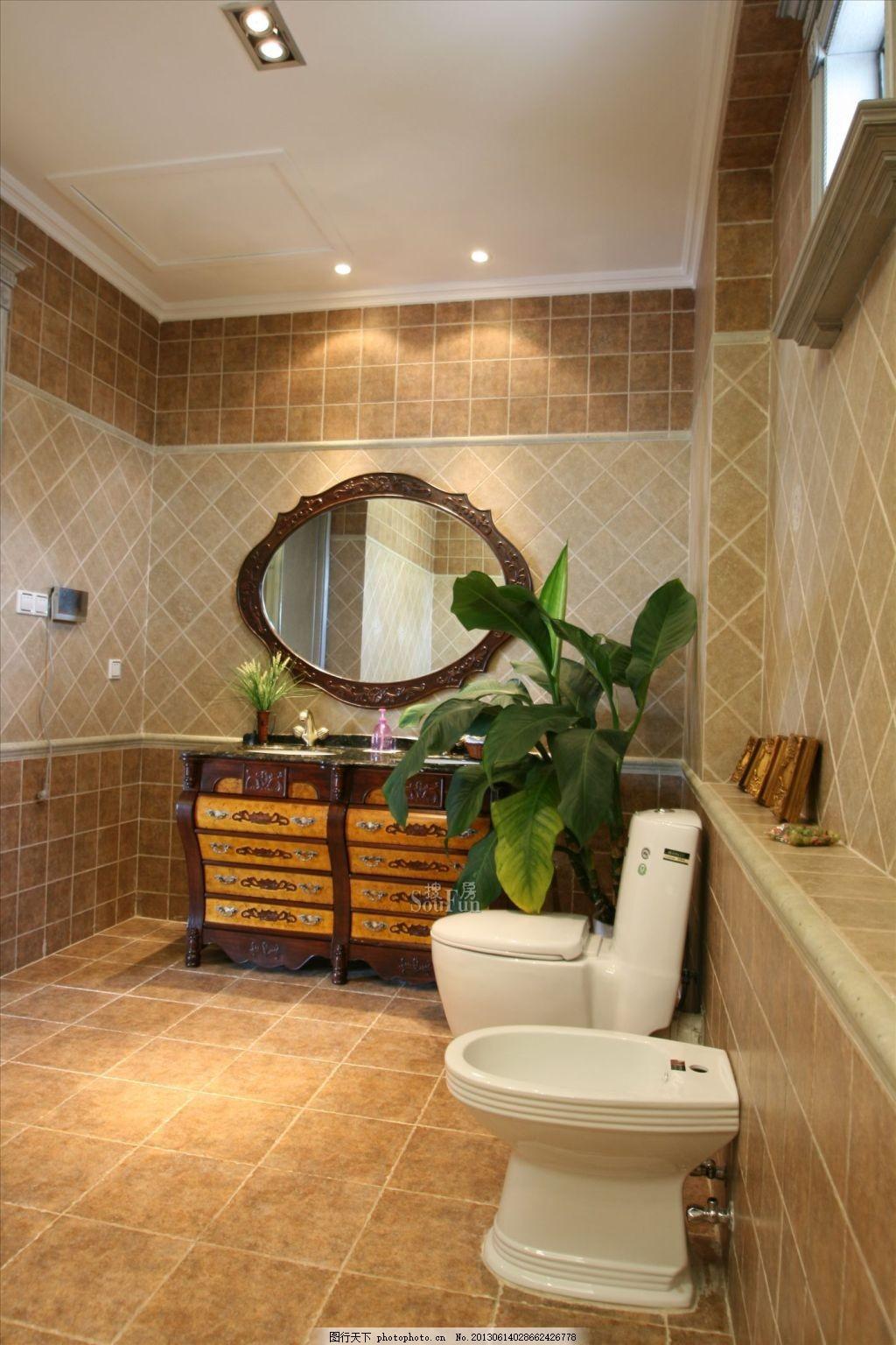 卫生间设计 卫浴 室内 瓷砖 装修 棕色