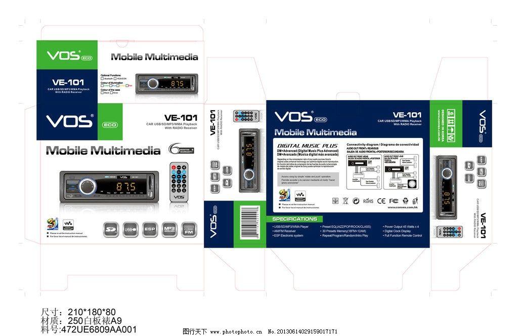 车载dvd播放器彩盒图片