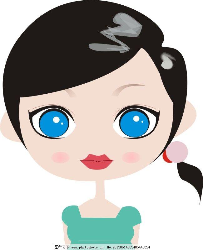 卡通女孩免费下载 卡通 女孩 可爱 矢量图 矢量人物