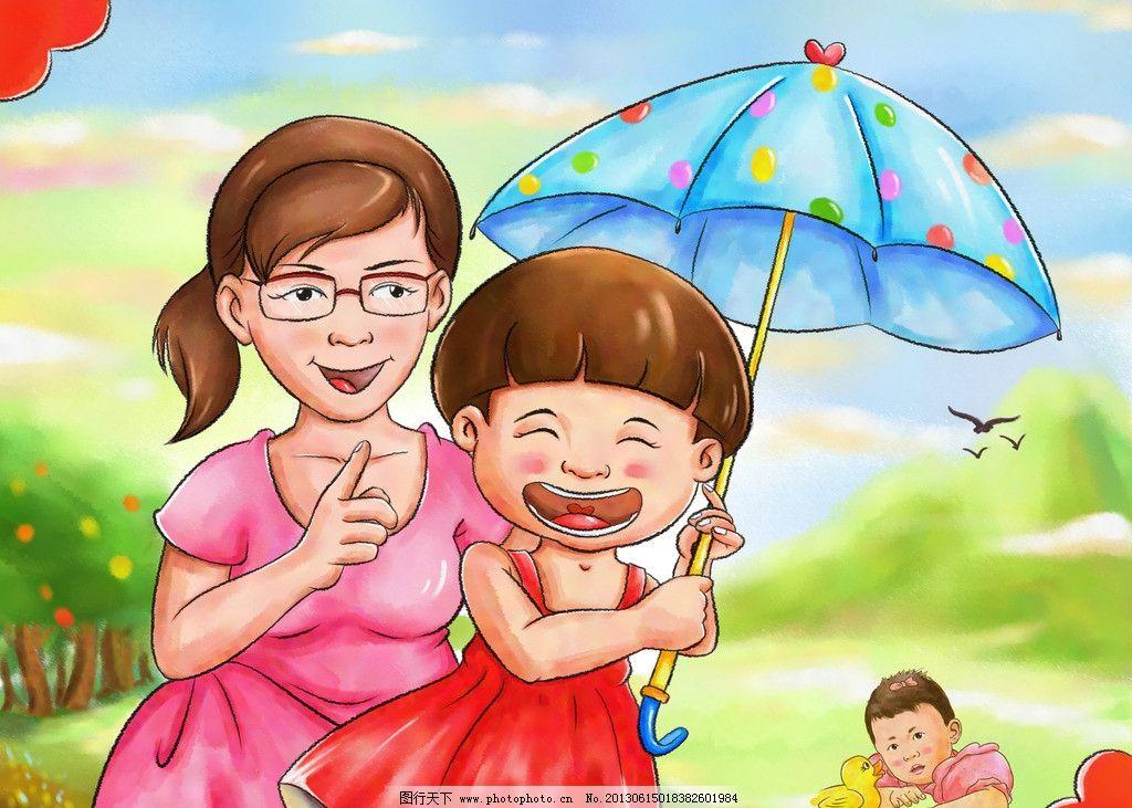打伞的小女孩 伞 小女孩 妈妈 春游 桌面 背景 插画 卡通人物 动漫