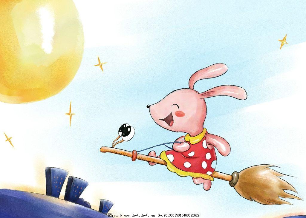 兔子 飞飞 漫画 笤帚 可爱 动画 桌面 背景 插画 卡通 风景漫画 动漫