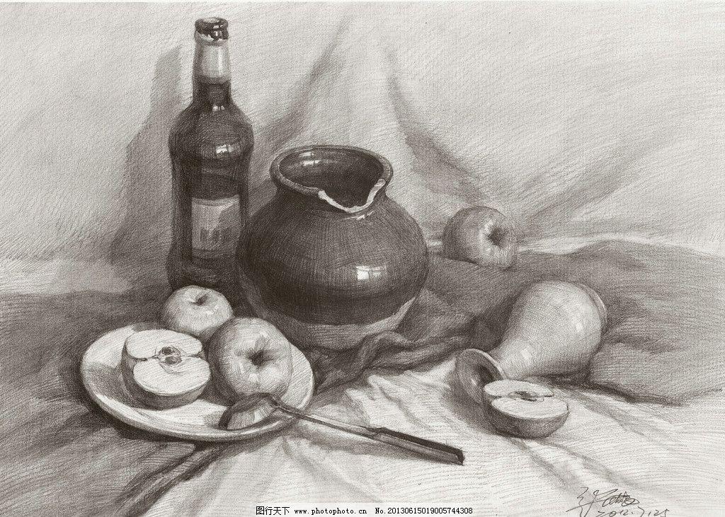 张友良素描 张友良素描静物 张友良作品 素描作品 酒瓶 不锈钢勺 苹果