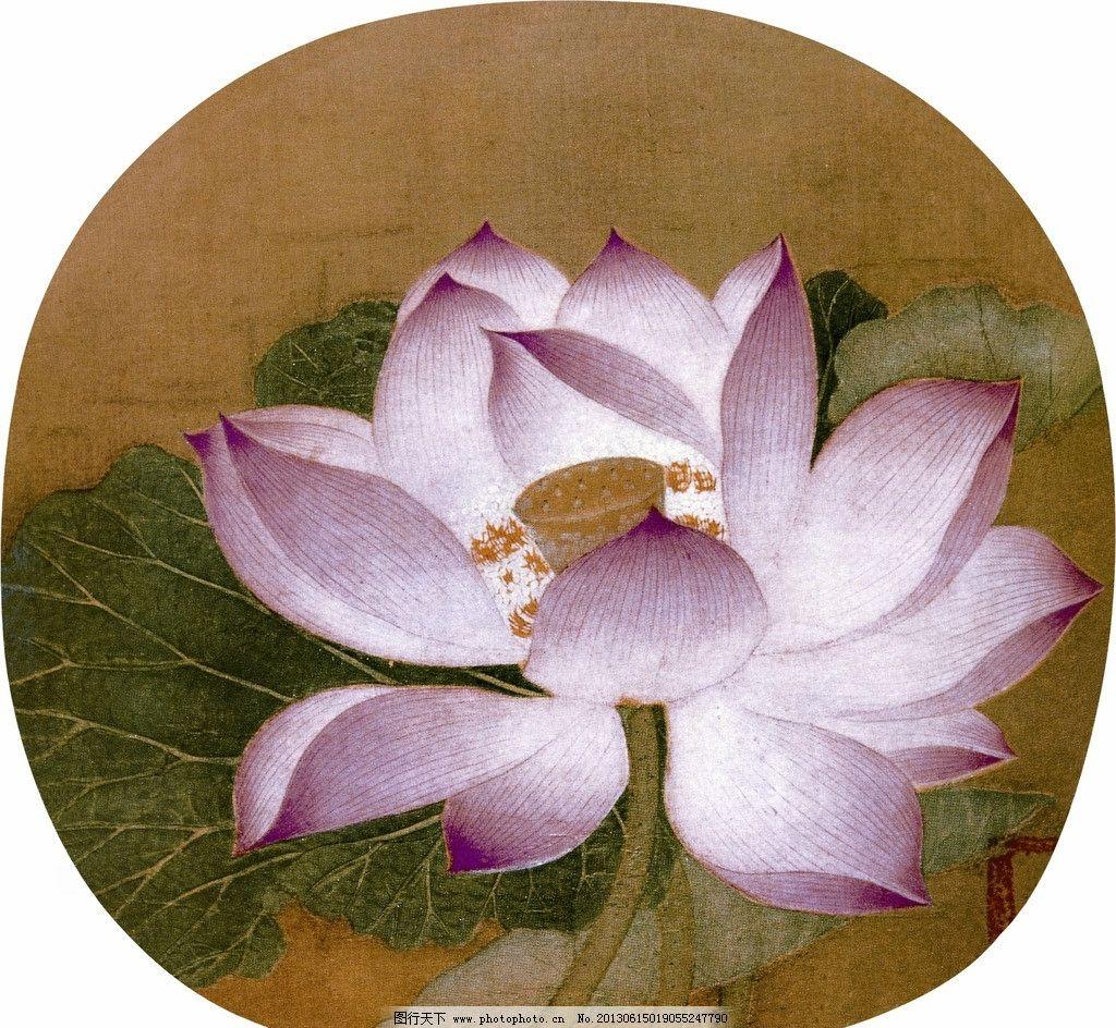 出水芙蓉图 故宫 古画 出水芙蓉 荷花 复古 绘画书法 文化艺术 设计