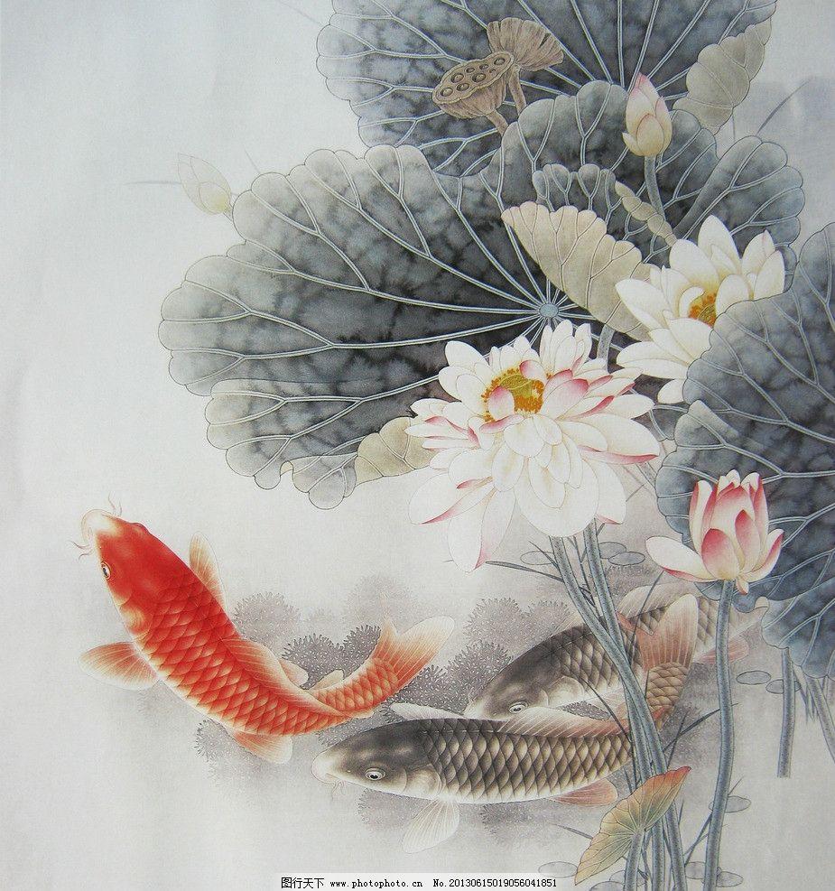 工笔荷花鱼 鲤鱼 红鲤鱼 国画 工笔画 写真画 高清图片 绘画书法