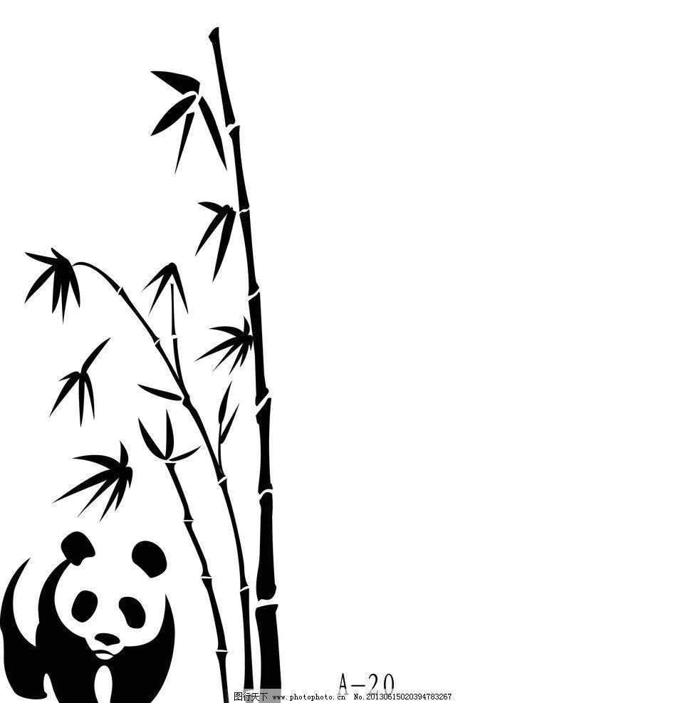 大熊猫 传统花纹 装饰花纹 时尚花纹 矢量图案 花纹花边 底纹边框