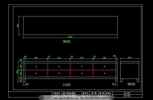 电视柜 工程图 家居设计 电视柜素材下载 电视柜模板下载 电视柜 欧式