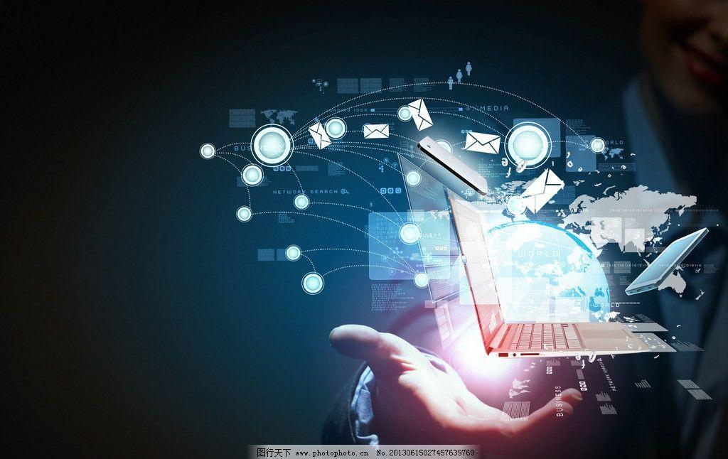 高科技背景 高科技 科技感素材 笔记本电脑 手 蓝色背景 网络 商业