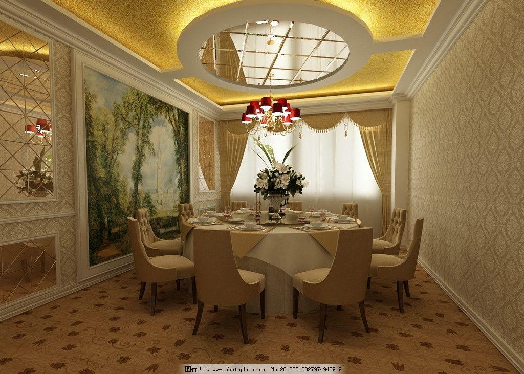 欧式风格酒店包间图片
