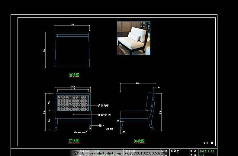 沙发 欧式家具图 平面图 家具设计 家具设计图 家具结构图 家具三视图