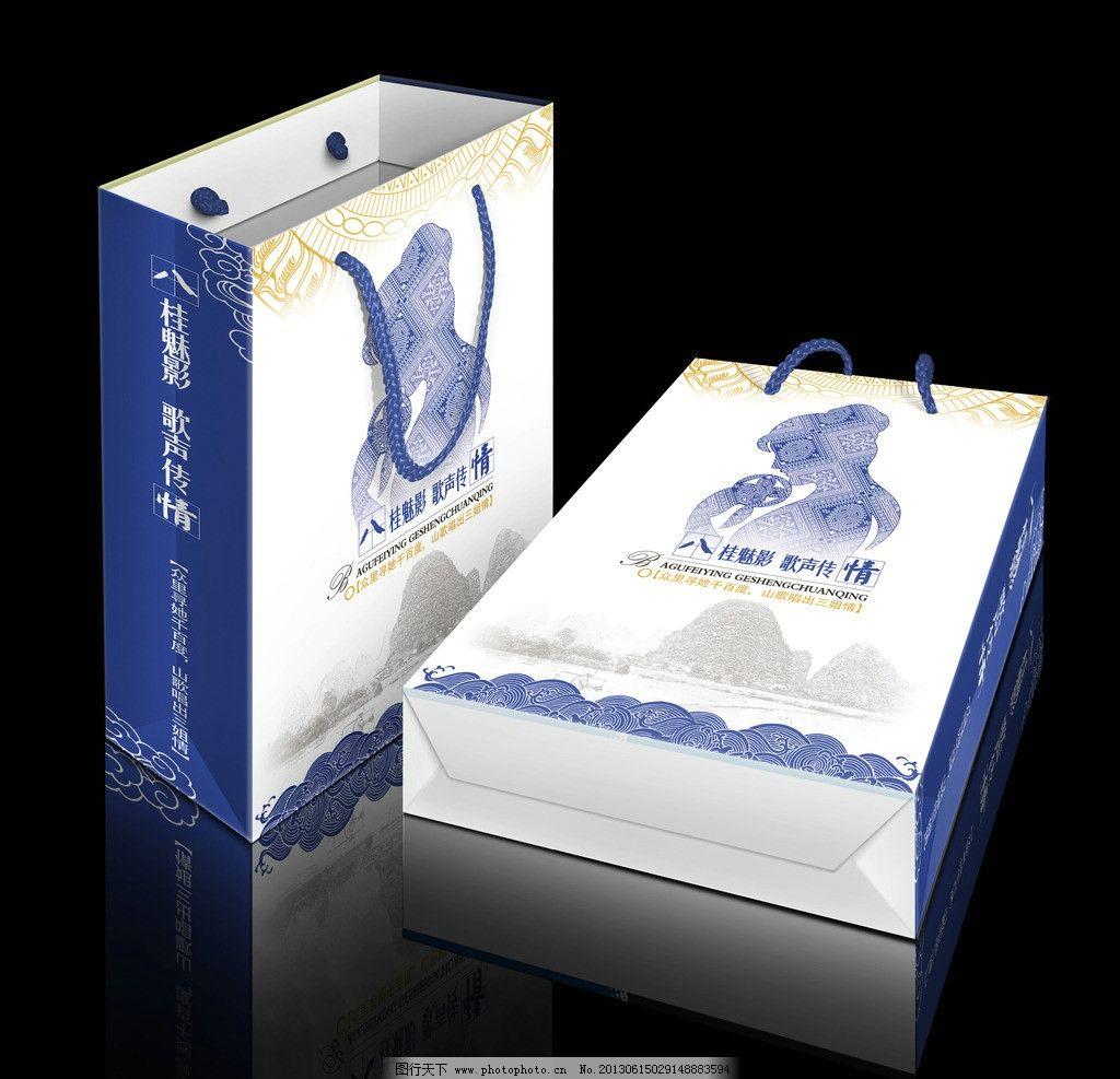 刘三姐礼品袋手提袋 (平面图)图片_包装设计_广告设计