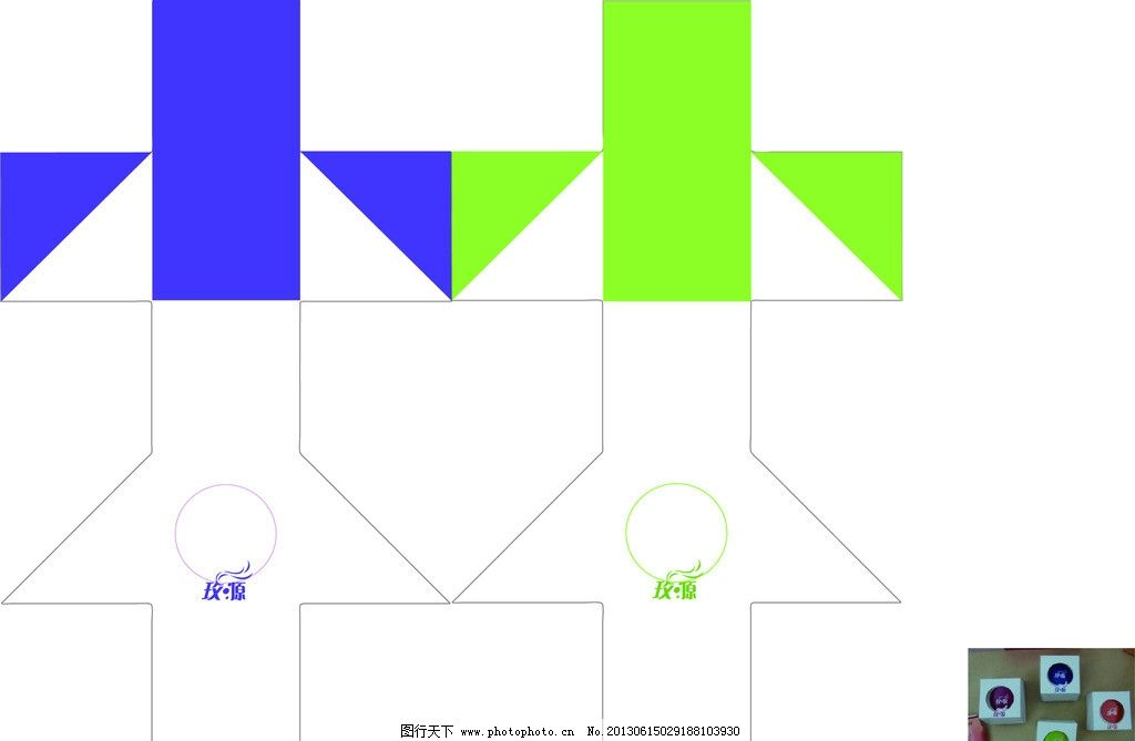 花茶包装设计 包装结构 logo设计 排版 包装效果图 包装设计 广告设计