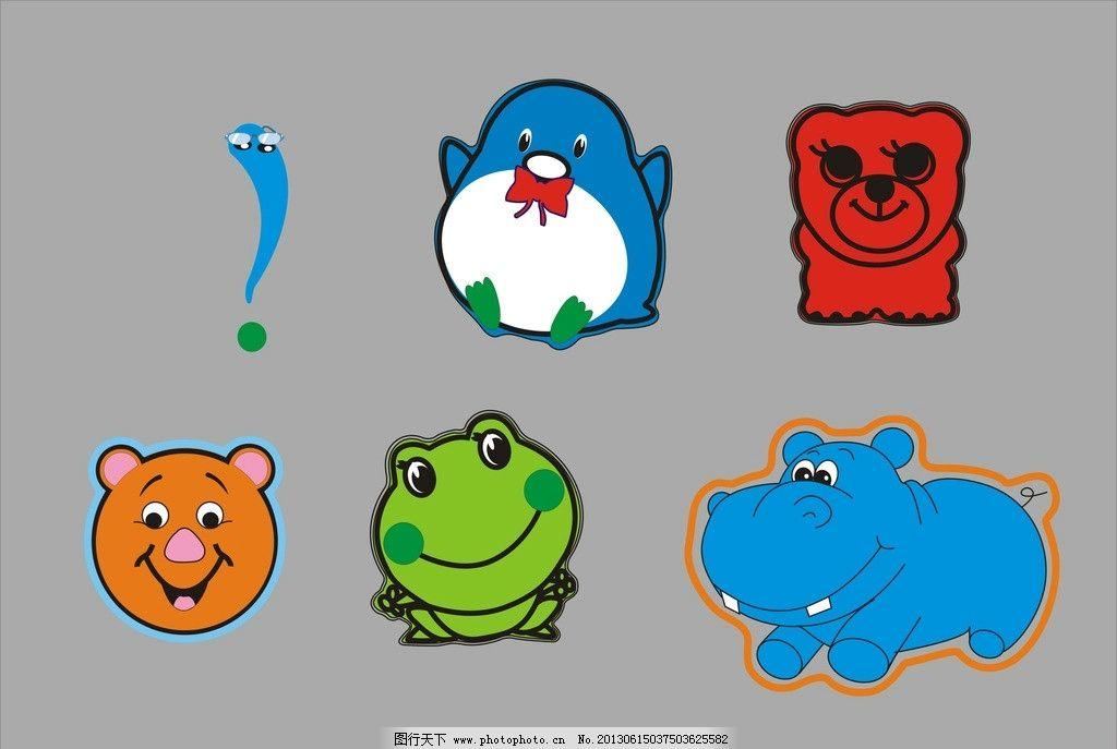 动物头像 动物 熊 青蛙 企鹅 矢量图 卡通设计 广告设计 矢量 cdr
