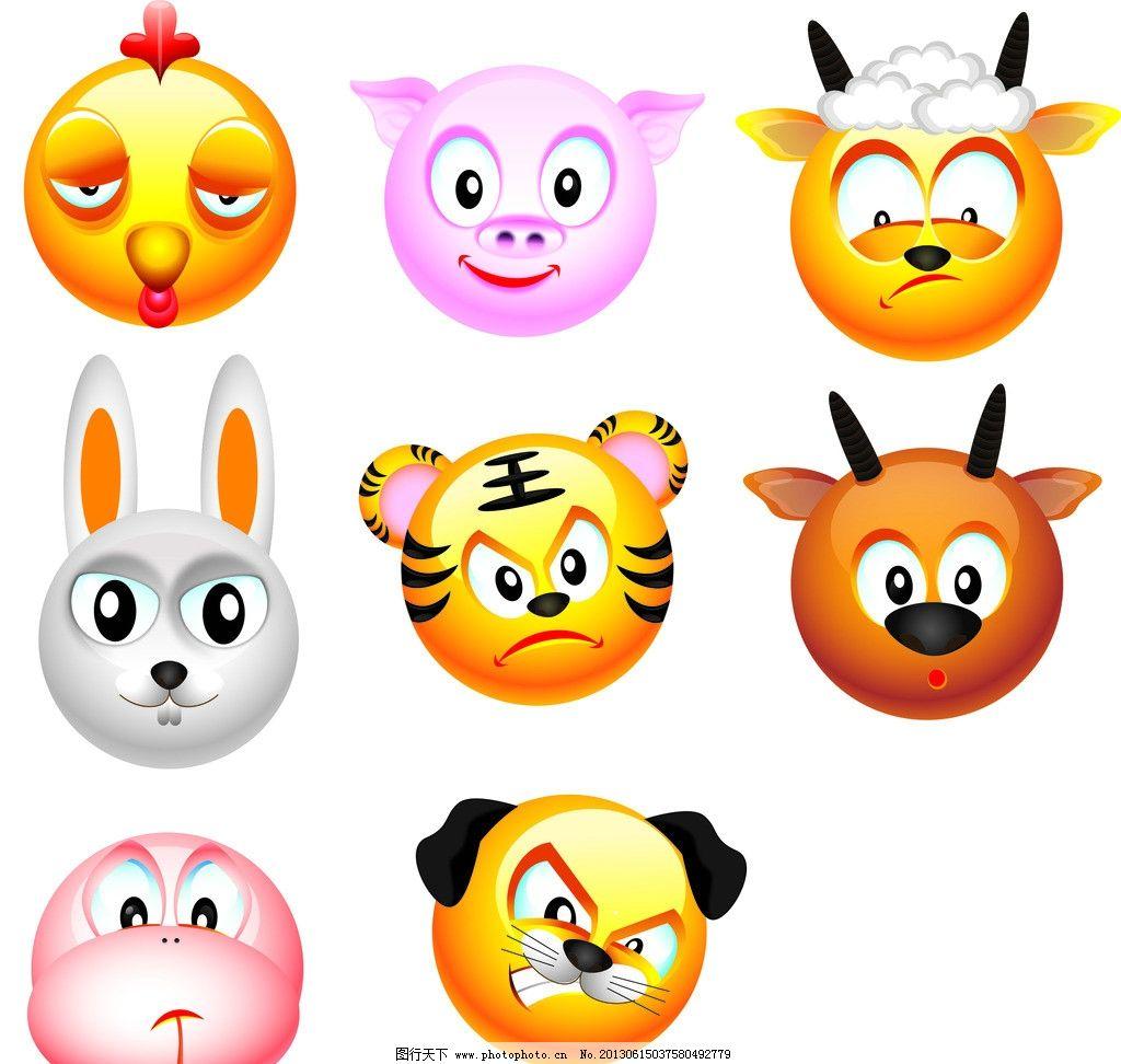 十二生肖 卡通 生肖 公仔 矢量 动物 牛 羊 蛇 虎 兔 鸡 猪 狗 卡通