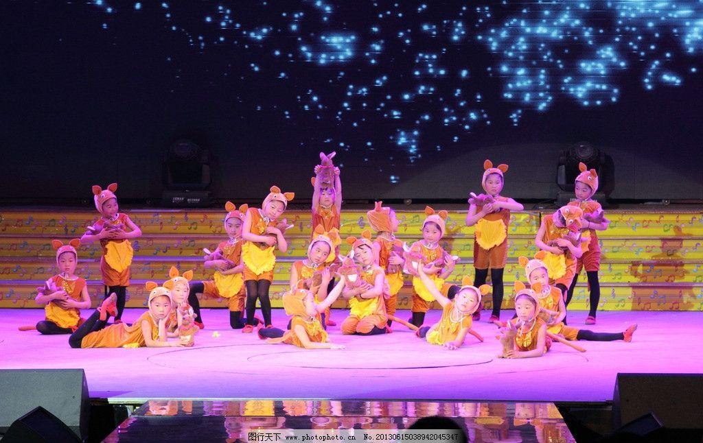 少儿舞蹈 鼠你 快乐 小老鼠 红舞鞋 儿童舞蹈 幼儿舞蹈 舞蹈艺术 舞蹈