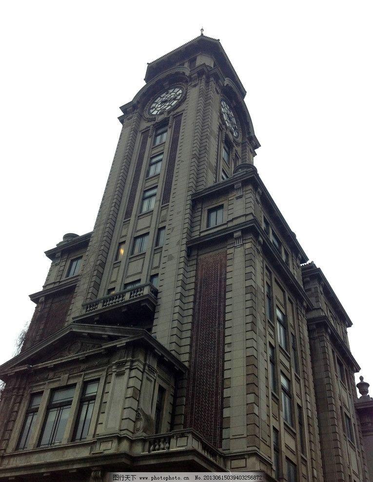 欧式建筑 古典 上海美术馆 钟楼 建筑摄影 建筑园林