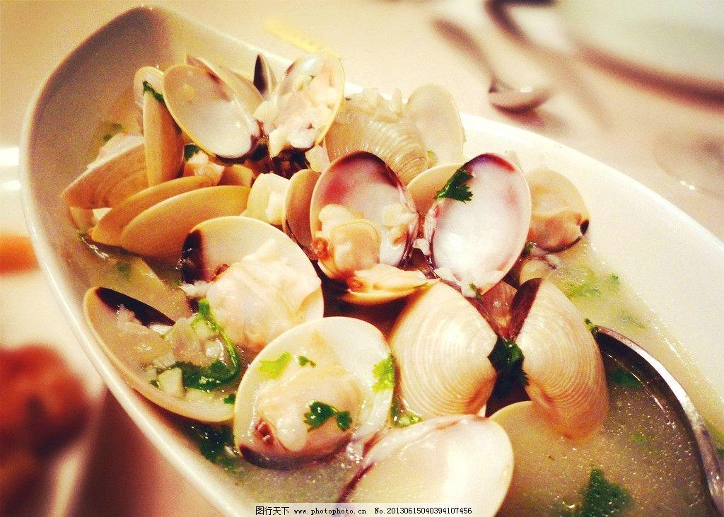 白酒煮花蛤
