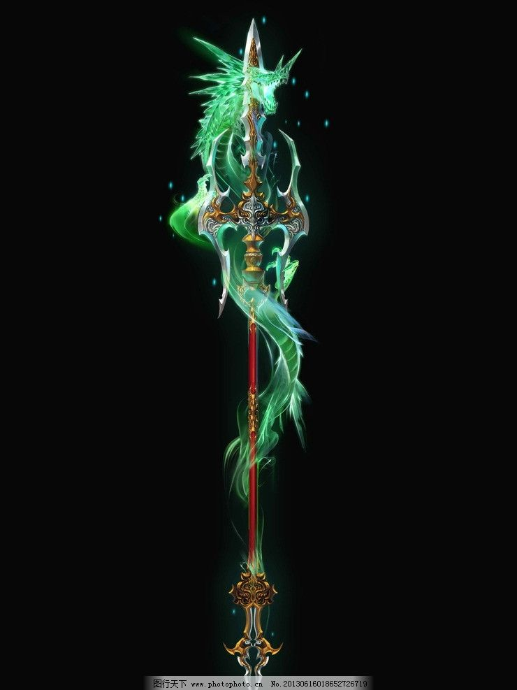 设计图库 动漫卡通 其他  青龙法杖 武器 法杖 权杖 青龙 玄幻 数字绘